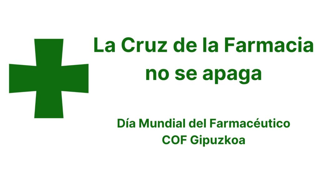 Foto de El COFG quiere visibilizar la labor del farmacéutico con